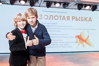 Фестивальная судьба «Золотой рыбки»