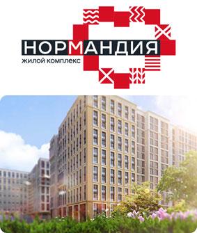 «Нормандия» – современный жилой комплекс комфорт-класса на северо-востоке Москвы от Эталона 9e1bae597d518336d2bace30321d4c45
