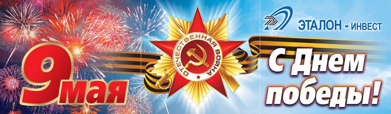 banner_krysha_otkrytka.jpg