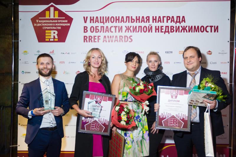 RREF Awards 2014.jpg