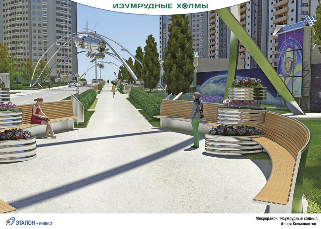 Аллея Космонавтов. Арка с кораблем Восток-1.jpg