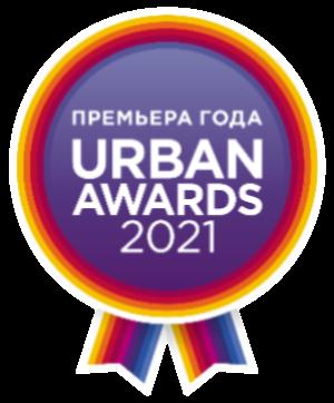 Изображение награды