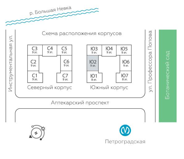 планировка четырехкомнатной квартиры в ЖК BOTANICA №235