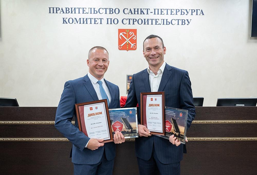 Проекты от Группы «Эталон» - победители профессионального конкурса «Лидер строительного качества – 2021»