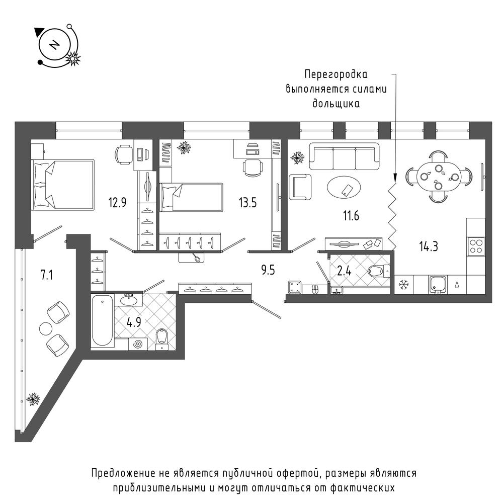 планировка трехкомнатной квартиры в ЖК «Эталон на Неве» №33