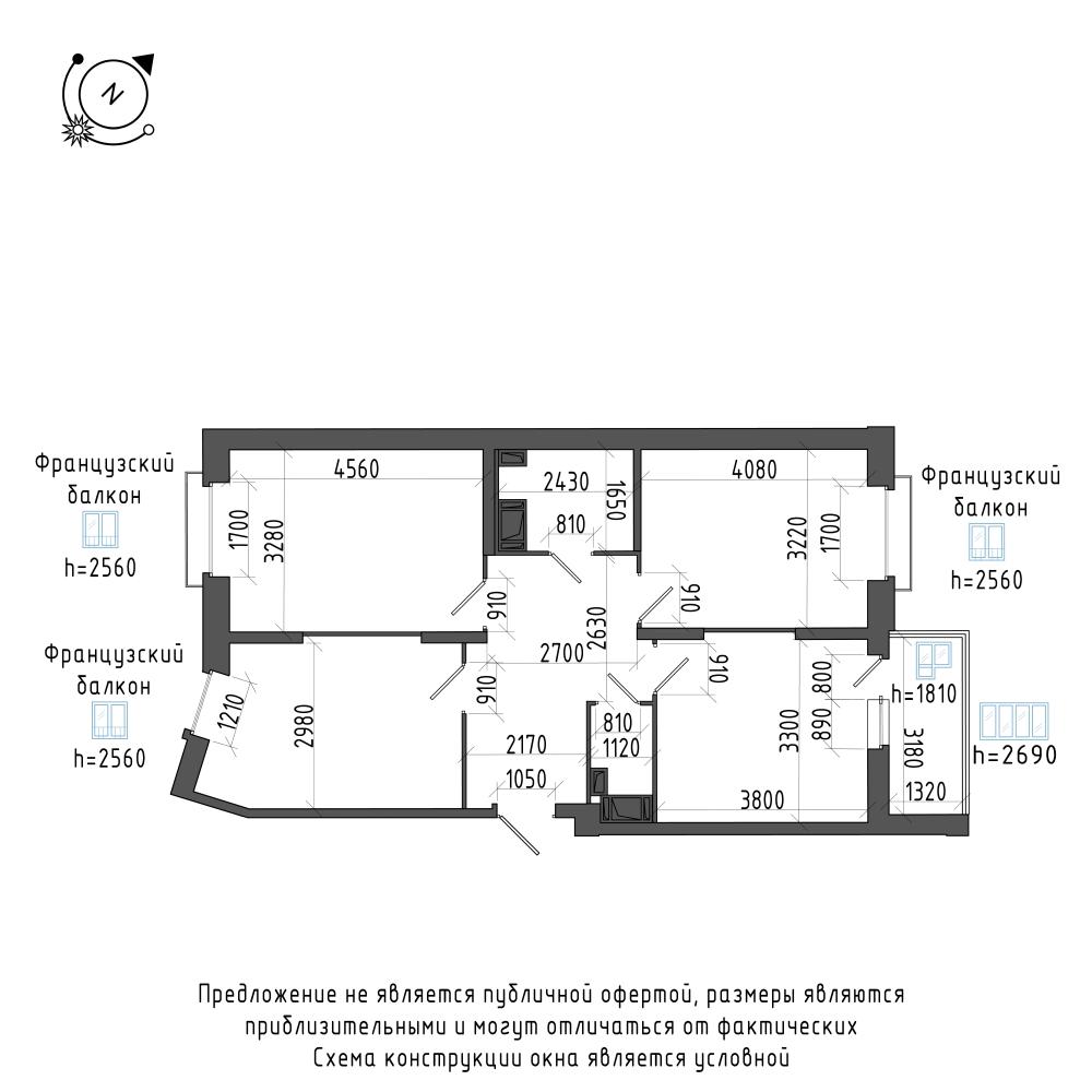 планировка трехкомнатной квартиры в Квартал Che №45