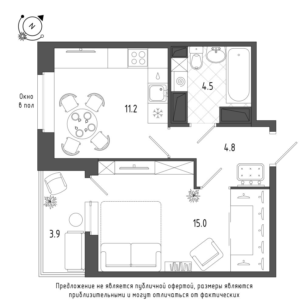планировка однокомнатной квартиры в  №170
