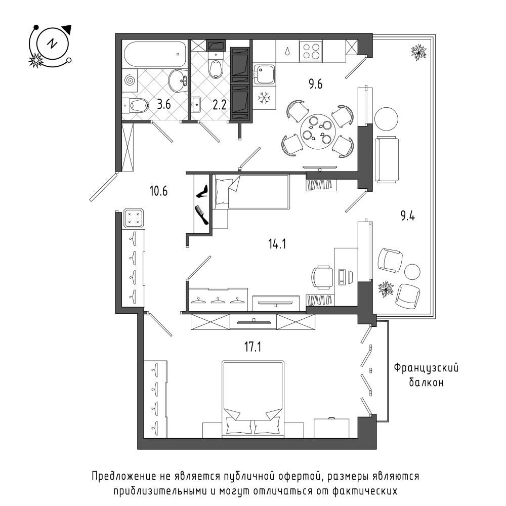 планировка двухкомнатной квартиры в Квартал Che №314