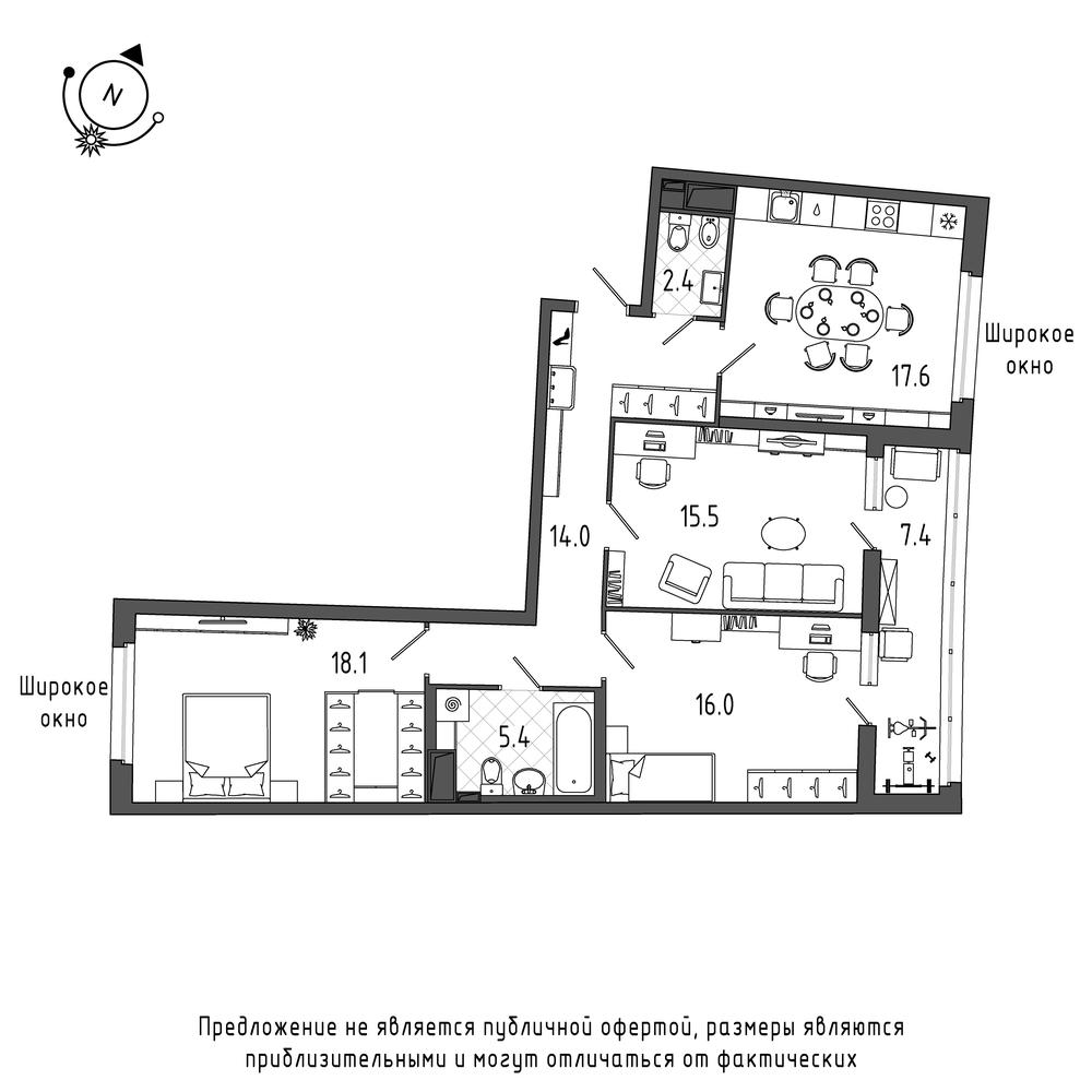 планировка трехкомнатной квартиры в  №209