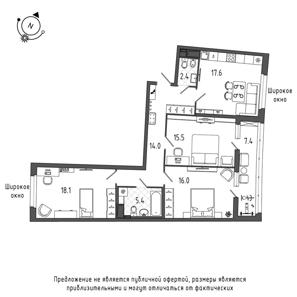 планировка трехкомнатной квартиры в  №219