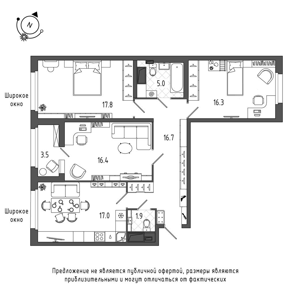 планировка трехкомнатной квартиры в  №398
