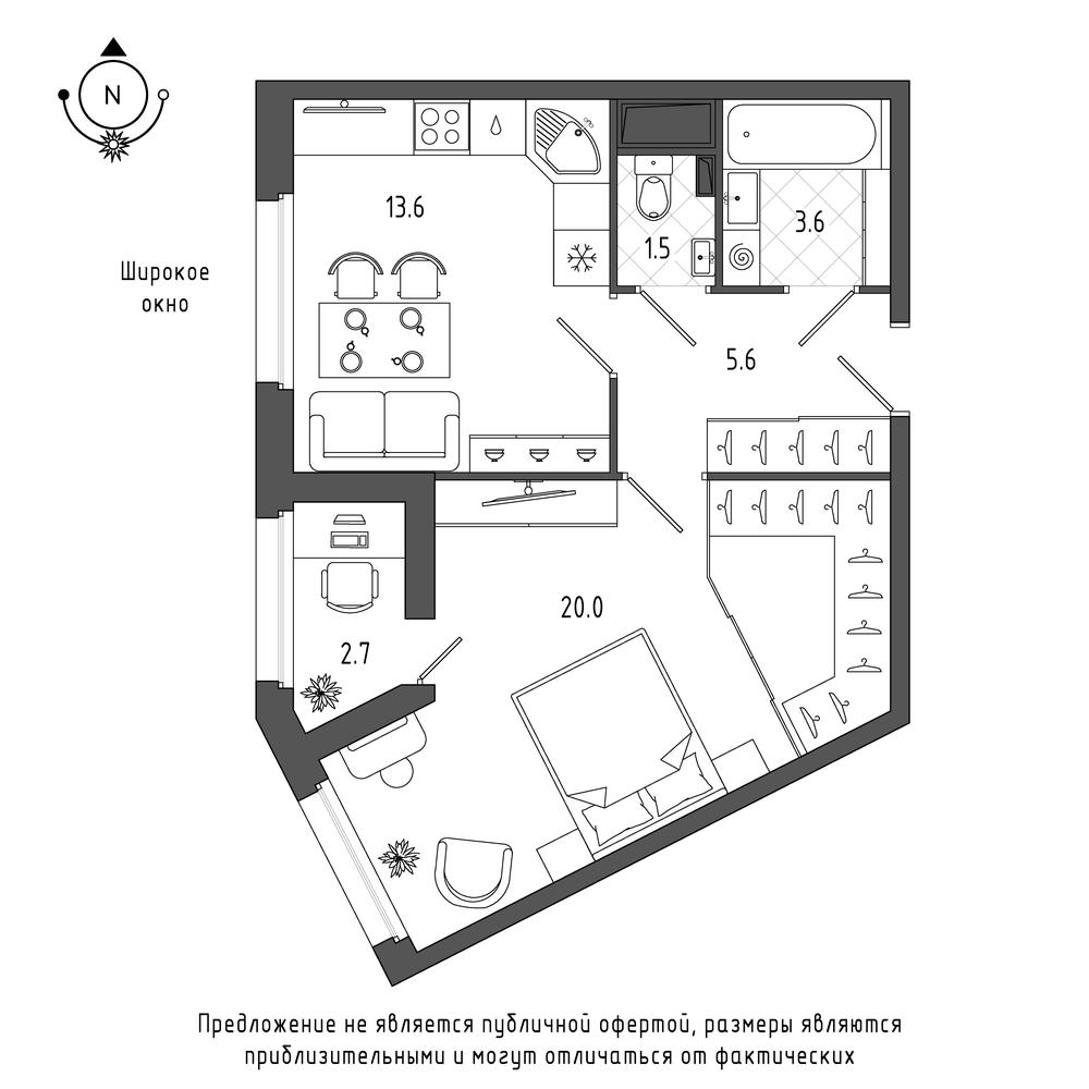 планировка однокомнатной квартиры в ЖК Галактика Pro №299