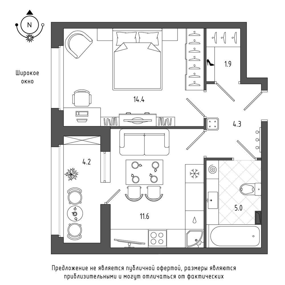 планировка однокомнатной квартиры в  №280