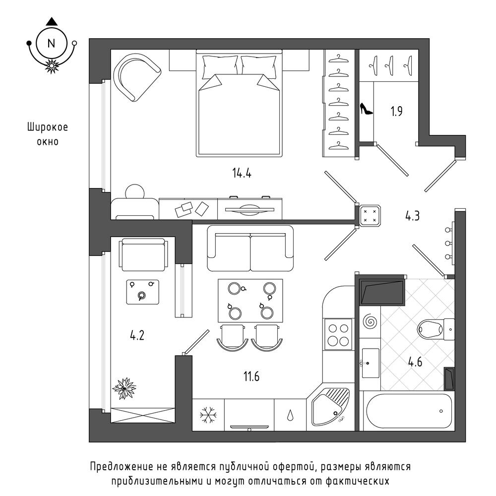 планировка однокомнатной квартиры в ЖК Галактика Pro №292