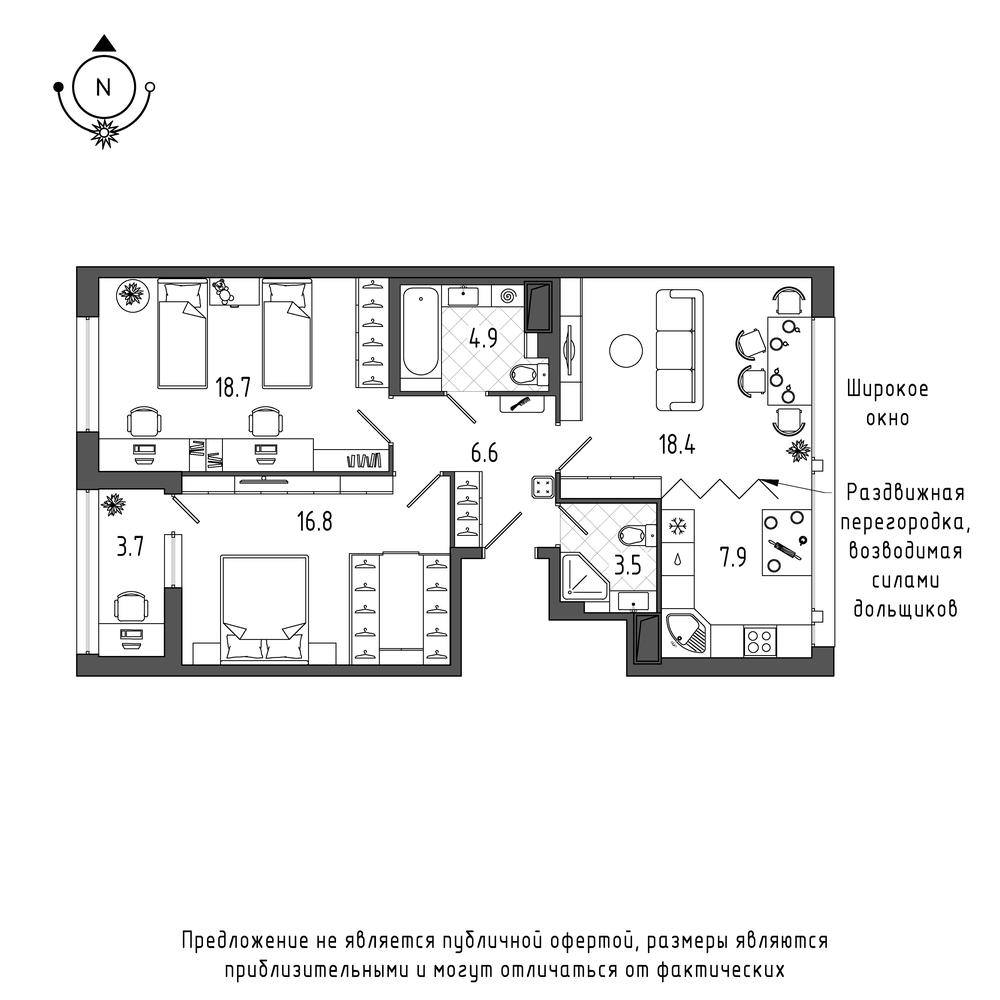 планировка трехкомнатной квартиры в ЖК Галактика Pro №329