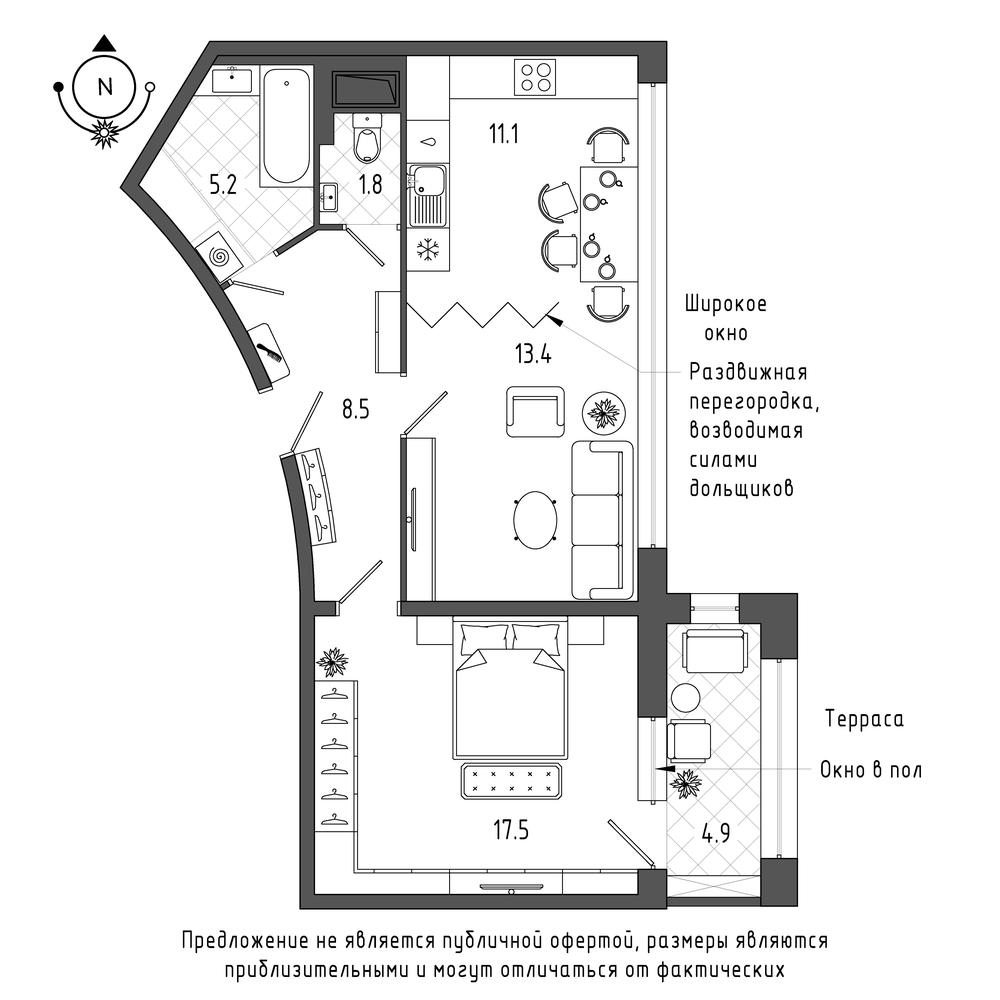планировка двухкомнатной квартиры в  №273