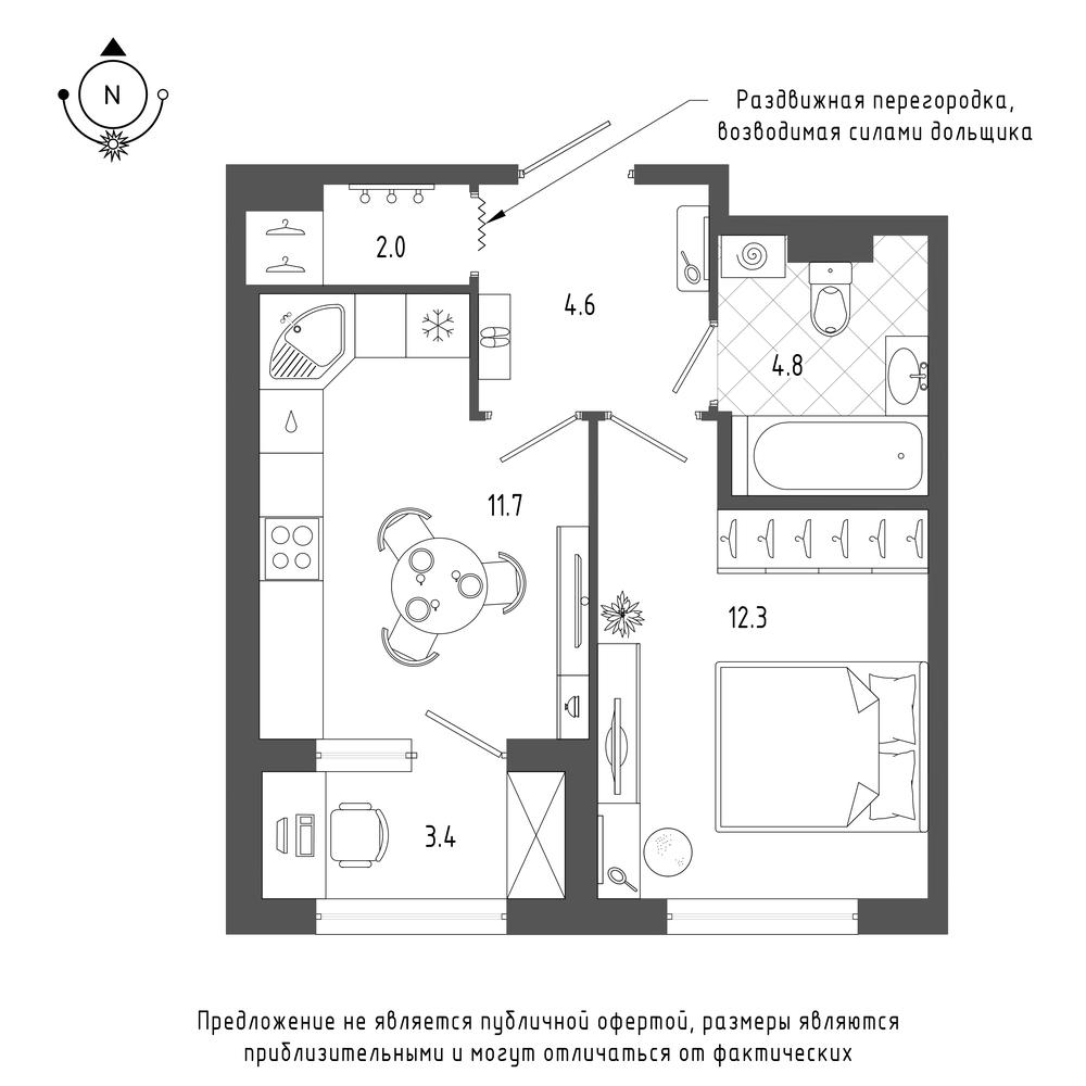 планировка однокомнатной квартиры в  №1165