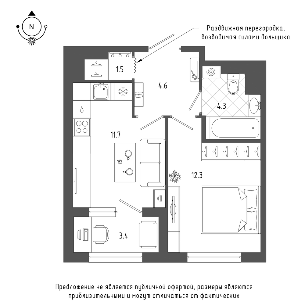 планировка однокомнатной квартиры в  №1185