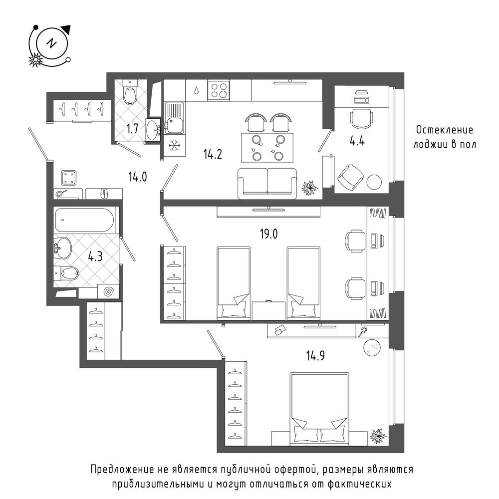 планировка двухкомнатной квартиры в  №231