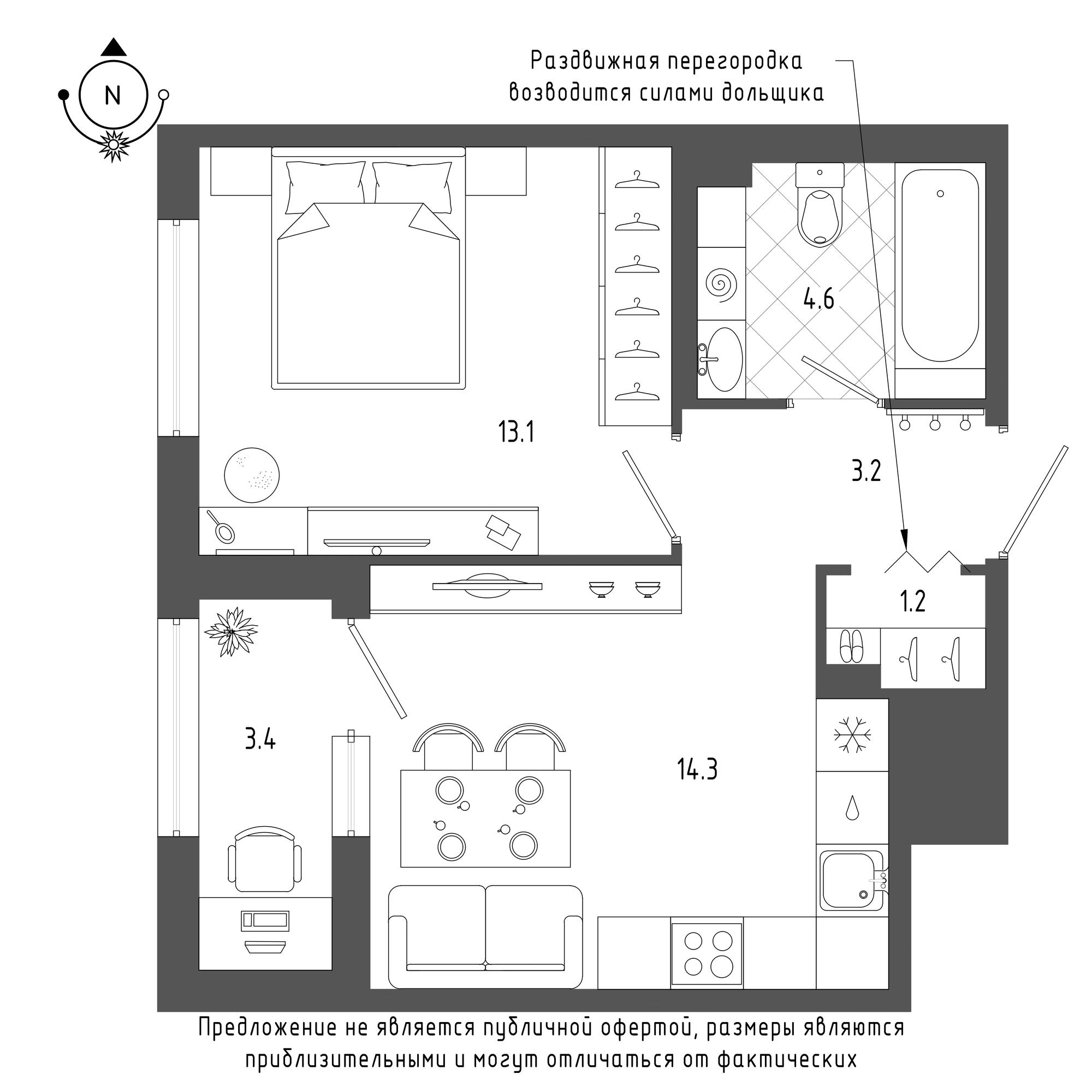 планировка однокомнатной квартиры в  №1281