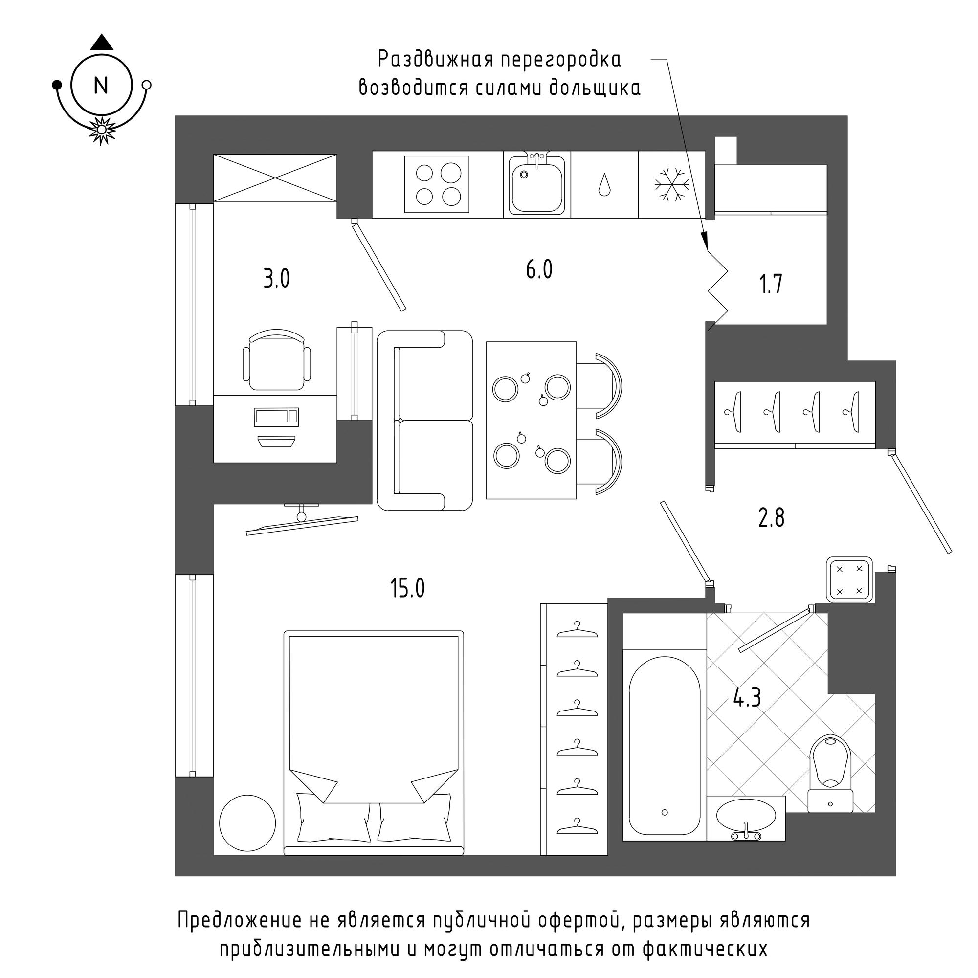планировка однокомнатной квартиры в  №708