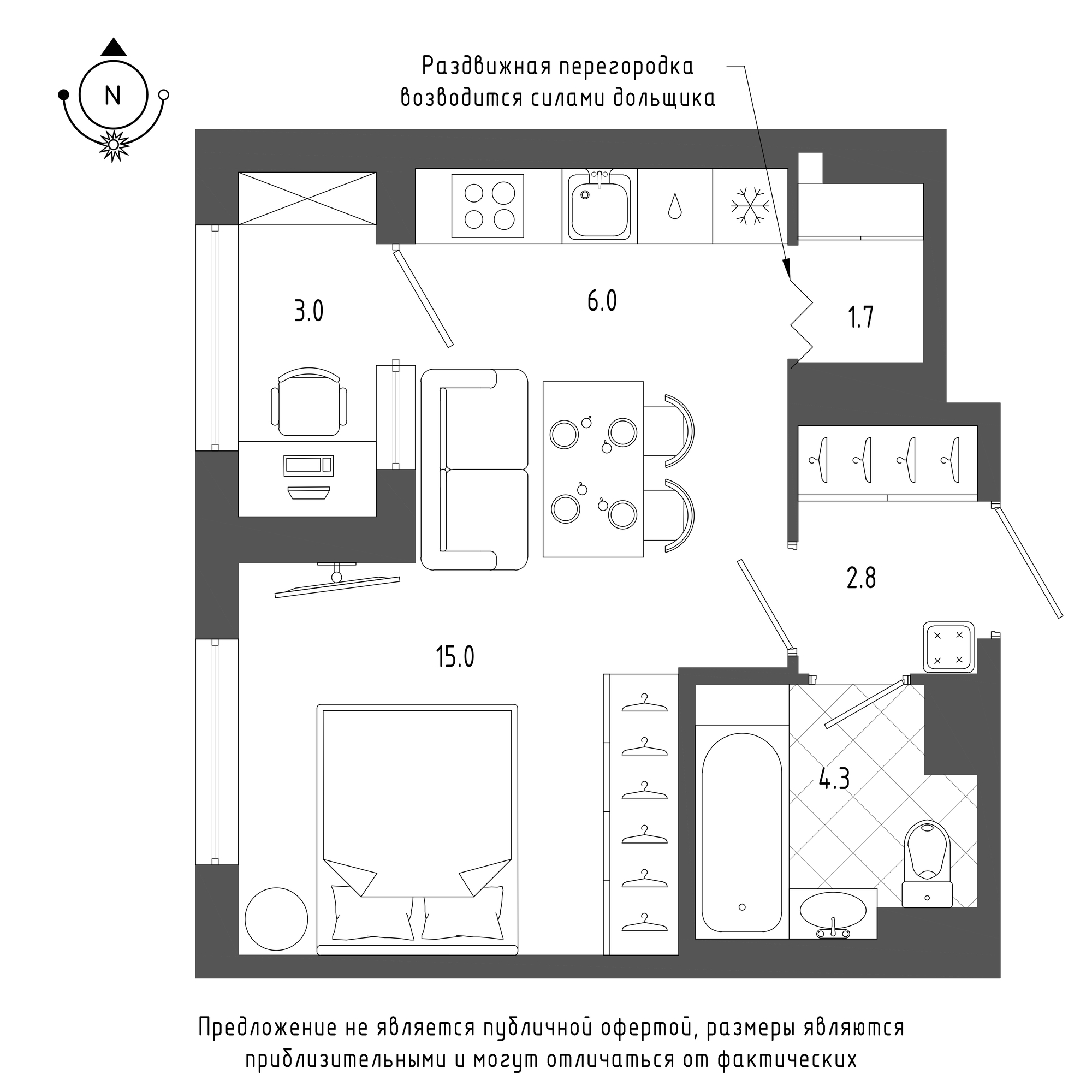 планировка однокомнатной квартиры в  №709